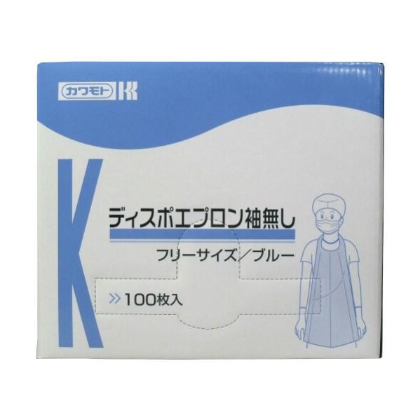 河本一次性围裙无袖一种尺寸适合所有 100 件 (蓝/白)