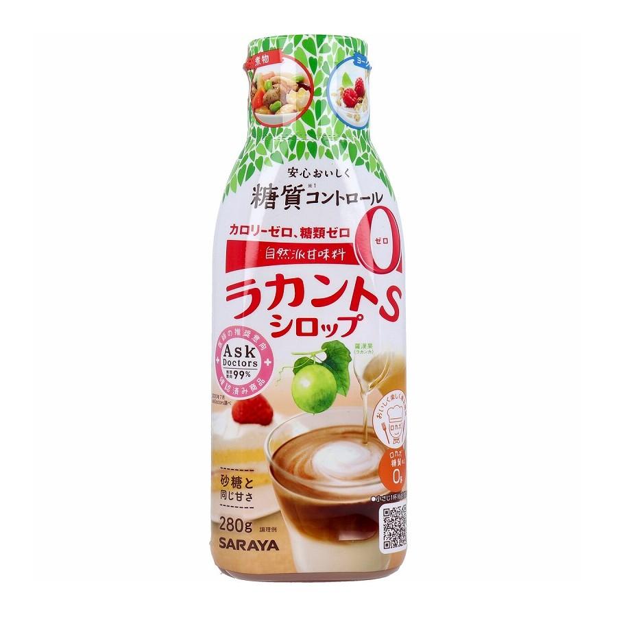 ラカントS シロップP 280g  甘味料 糖質 糖類 砂糖 料理 デザート 飲み物 カロリー0 自然派甘味料 液状 ロカボ ラカンカ ダイエット 生活習慣