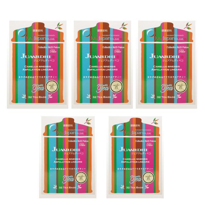 【セール期間限定特価】【5箱セット+2】【送料無料】ジュアアルディ ペコ 2.5g×32包 ダイエットティーダイエット茶 ダイエット紅茶 ダイエットドリンク ルイボスティー ジュアールティー 【期間限定+2箱プレゼント】