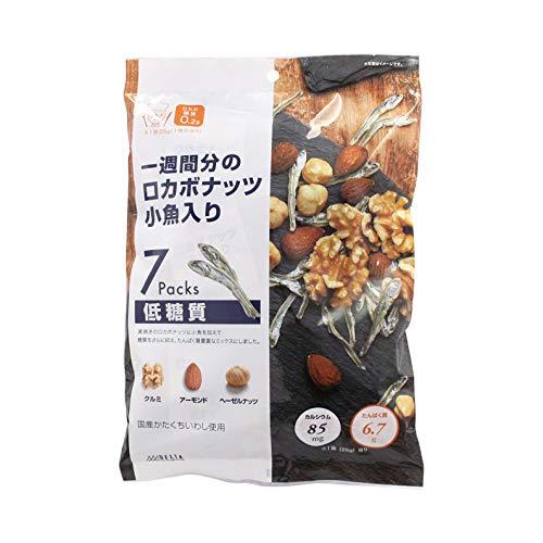 【10個セット】 ロカボナッツ 小魚入り (7袋入) 175g × 10個セット ナッツ ミックスナッツ 小魚 ロカボ ダイエット 低糖質