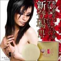 Tokyo love soup premium 100 g deodorant! For delicate SOAP and Tokyo love SOAP pure girls