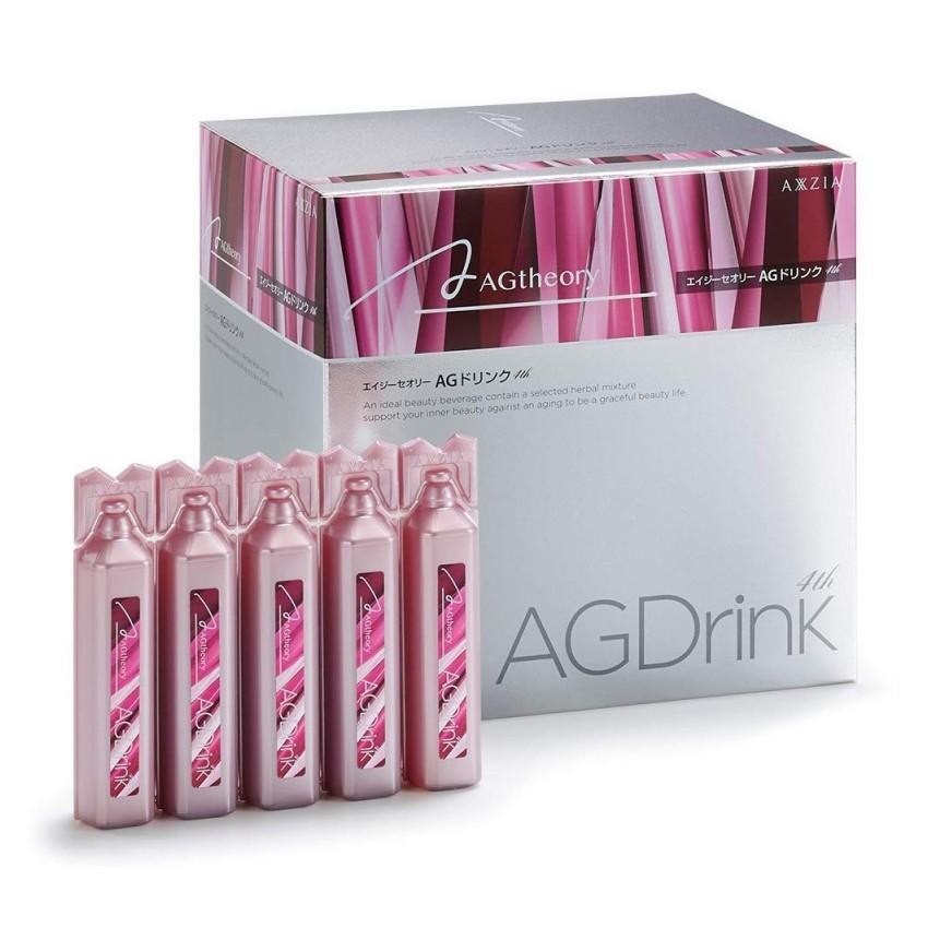 アクシージア ヴィーナスレシピ AGドリンク プラス 20ml×30本入り ハーブ コラーゲン ドリンク 飲料 健康飲料 美容ドリンク 美容 液 AGドリンク 送料無料 ポイント20倍