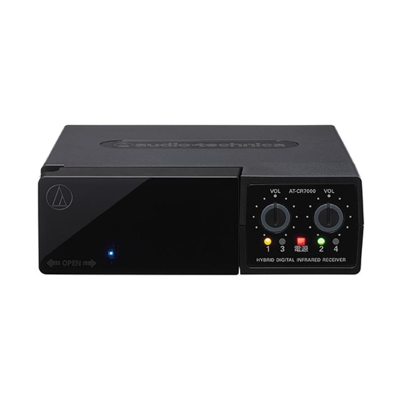 【送料無料】マイクロフォンレシーバー AT-CR7000 ワイヤレスマイク オーディオテクニカ audio-tecnica 業務用赤外線コードレスレシーバー