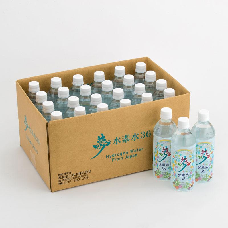 夢ありがとう 水素水36 500ml×24本おいしい水 ミネラルウォーター モンドセレクション 奥長良川 名水 天然水 自然 ナチュラル 水素 水素水 水素補給