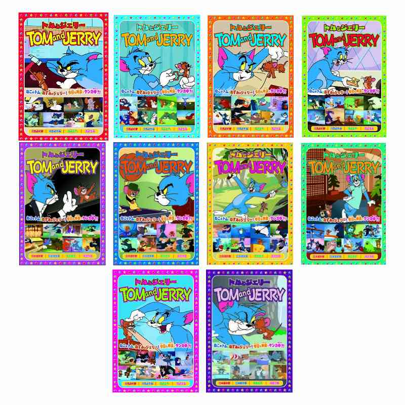 Tom and Jerry classic Vol 10 DVD set dubbing and subtitles (Japan language  and English) switching with!
