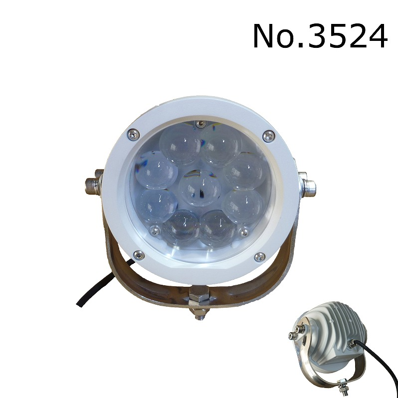 【送料無料】船舶向け 45W LED サーチライト (DC12V/24V兼用)省電力で照射距離約500m!船 ライト 船 ライト 漁師 5500ルーメン サーチライト 船舶用 業務用 DC12V DC24V IP65