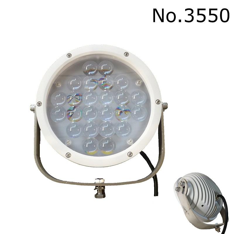 【送料無料】船舶向け 120W LED サーチライト (DC12V/24V兼用)船 ライト 漁師 10500ルーメン サーチライト 船舶用 業務用 DC12V DC24V IP65