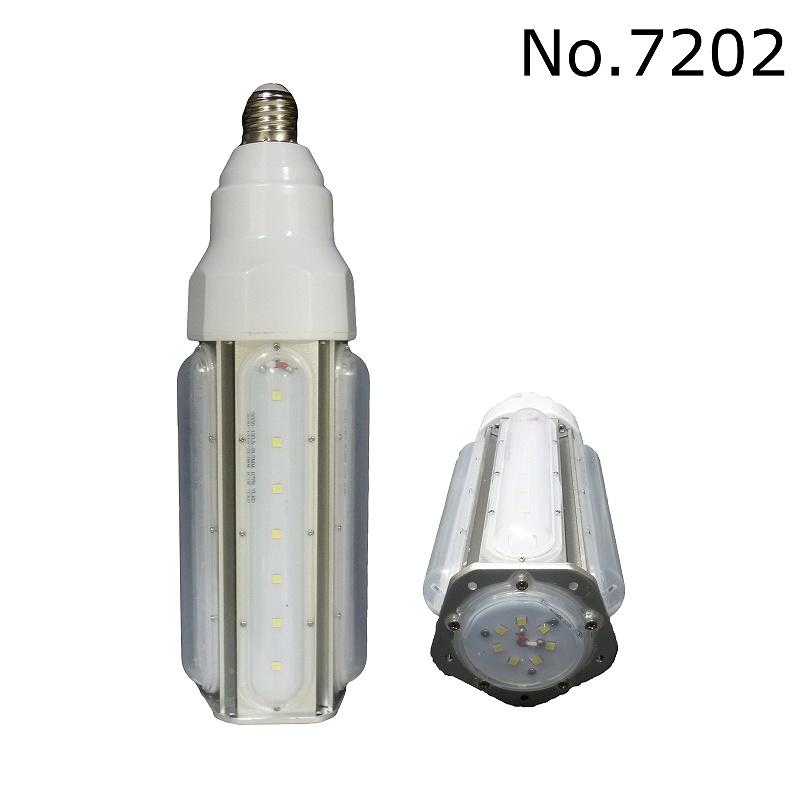 LEDスリムランプ 40W 白(DC12V-24V兼用) LED 船 作業灯 スリムランプ E26ソケット LEDワークライト