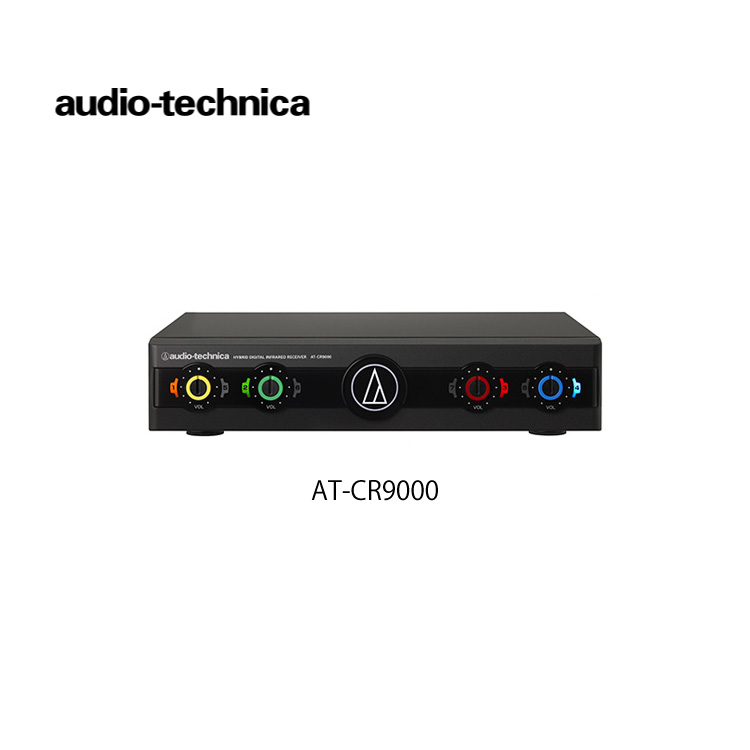 音訊技術 (廣遠) 在 CLM701 紅外無線麥克風套 5 (CLM701-系統 1)