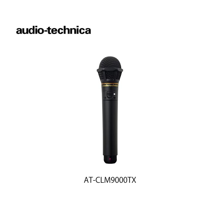音频技术音频技术) 在 CLM701 红外无线麦克风 5 片设置 CLM701-系统 1)