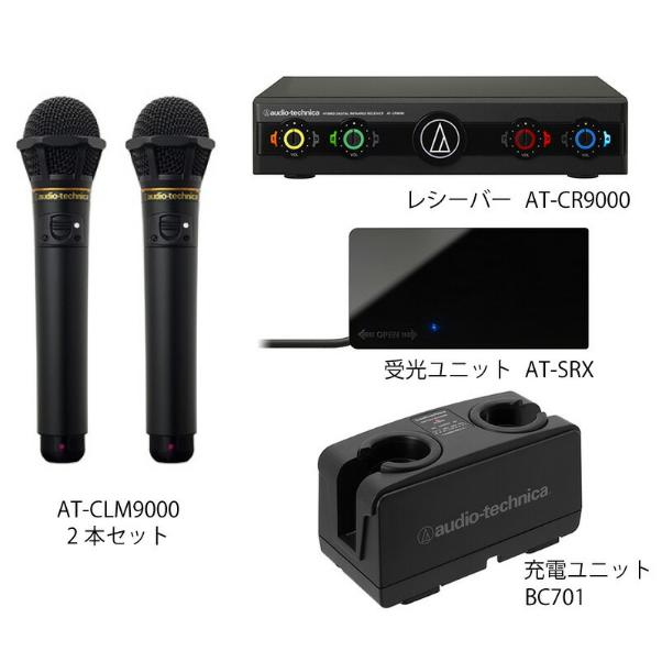 platina shop audio technica audio technica at clm701 infrared wireless microphone 5 piece. Black Bedroom Furniture Sets. Home Design Ideas
