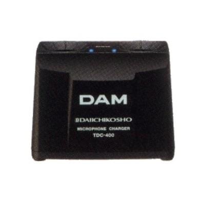 【送料無料】 マイク用充電器 TDC-400 第一興商 DAM コードレス ワイヤレス マイク マイクロホン 充電 充電器 カラオケ 業務 店舗