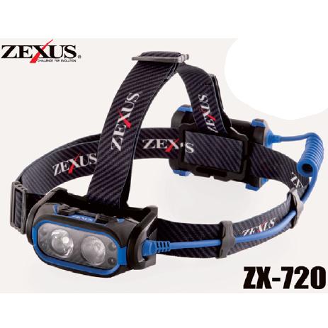 【送料無料】ZEXUS LEDヘッドライト ZX-720 ブラックLEDヘッドライト 充電池/LEDヘッドライト バイク/LEDヘッドライト 単三【プラチナショップ】【プラチナSHOP】【あす楽対応】