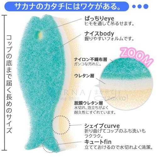 鱼海绵10色安排鱼厨房洗涤剂洗的mana用餐洗碗餐具