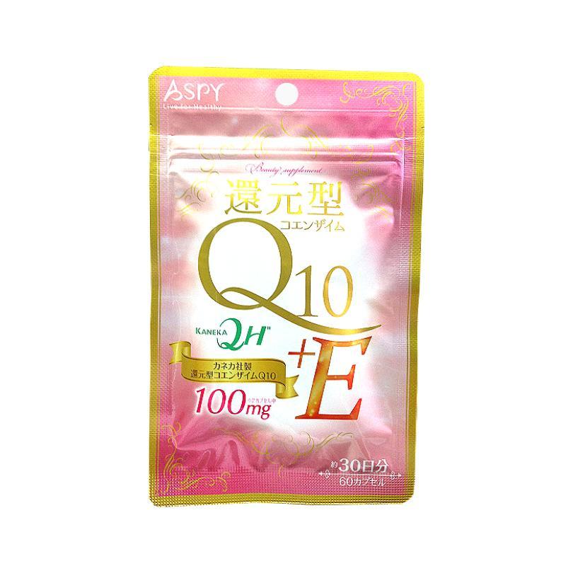 コエンザイム q10 カネカ