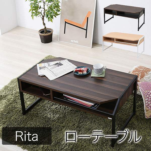 テーブル ローテーブル Rita 北欧風センターテーブル 北欧 テイスト おしゃれ 木製 スチール ホワイト ブラック 【メーカー直送】