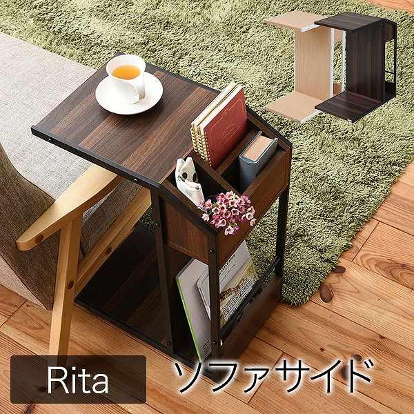 Rita サイドテーブル ナイトテーブル ソファ 北欧 テイスト 木製 金属製 スチール 北欧風ソファサイドテーブル おしゃれ 可愛い 【メーカー直送】