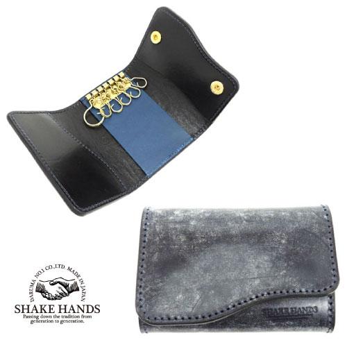 【SHAKE HANDS】シェイクハンズ SHKC-UNO-KEYCASE/キーケース/ブライドルレザー×サドルプルアップレザー/本革/キーケース