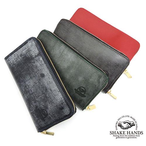 【SHAKE HANDS】シェイクハンズ SHLW-DUE-BRIDLE/ブライドルレザーロングジッパーウォレット/ブライドルレザー/本革/長財布