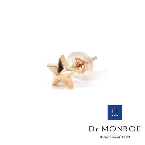 【Dr MONROE】ドクターモンロー Sync Note by Dr MONROE(シンクノート バイ ドクターモンロー) K10スタッズピアス SND-077-K10/星/スター/10KG/ゴールド