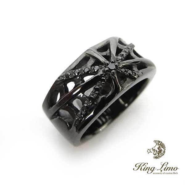 【KING LIMO】キングリモトラップネットリング/シルバー/ブラックコーティング