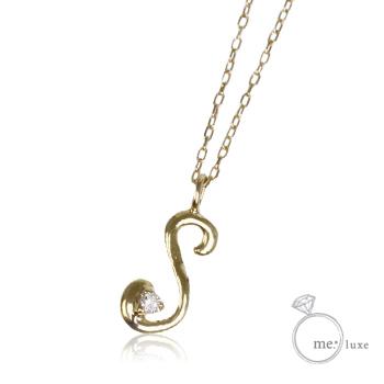 【me.luxe】ミーリュクスダイヤモンド/10KG イニシャルネックレス「S」