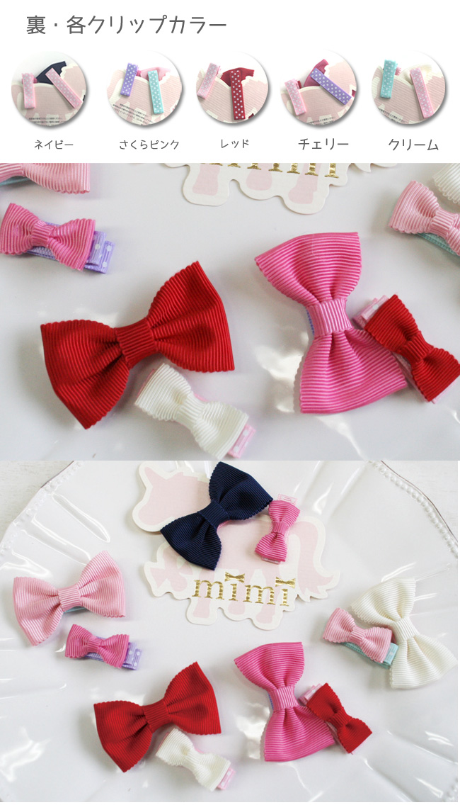 汨汨而过罗缎头发剪辑或小 2 块设有防滑用日本在日本的发饰