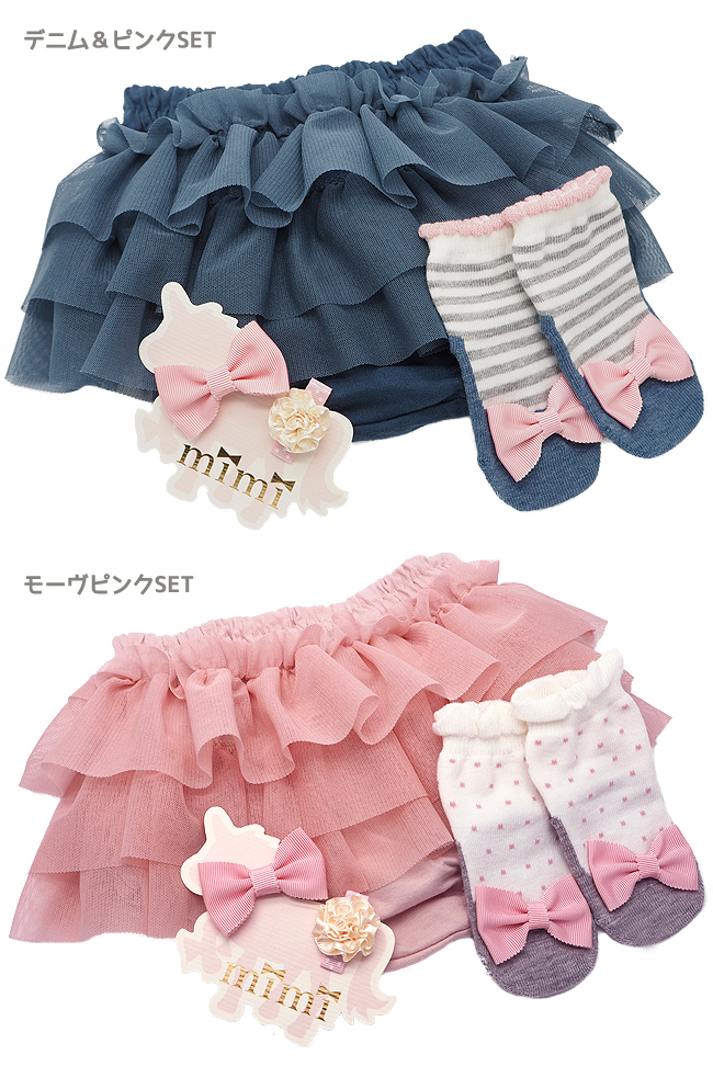 8c30570a1625d5 カテゴリトップ > □アイテム別□スカート・ブルマ > □ブルマスカート・セット