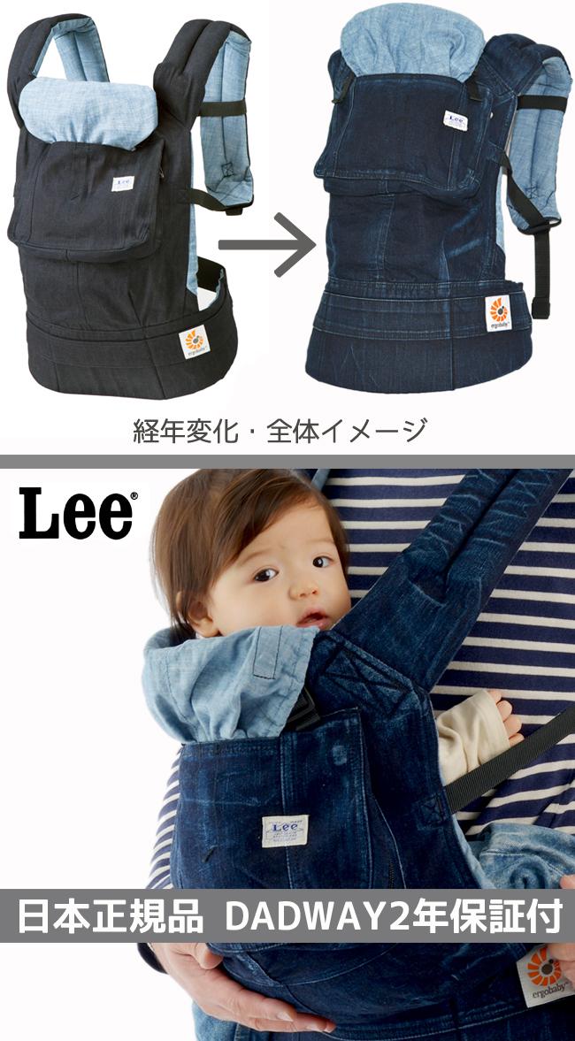 日本正规机构 ERGObaby (ERGObaby x 李) 因此婴儿承运人 ★ 李 / Gert 牛仔 (靛蓝) ★