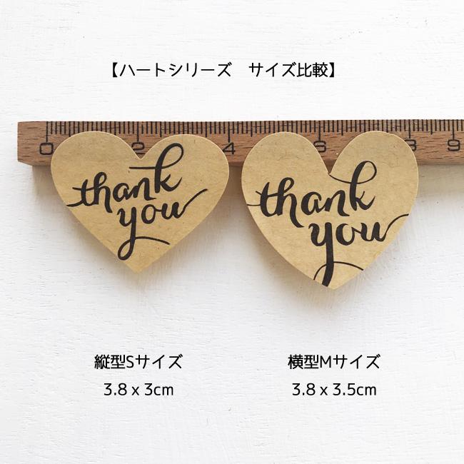 Thank You 【 筆記体 】ハート 横型【 Mサイズ 】クラフト シール100枚結婚式 thank you サンキュー シール ありがとう サンキュータグ プチギフト ステッカー サンキュータグ サンキューシール