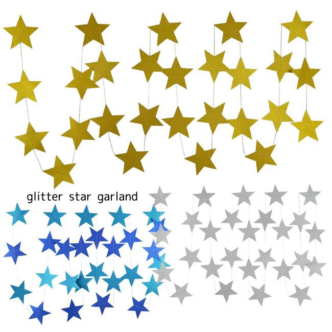 メール便配送可能 落ちないラメで汚れません 全長約4m グリッターBIG スターガーランド 大きな星10cm ラメ スター オーナメント ペーパー 在庫一掃 フラッグ パーティー ベビーシャワー バースデー 星 フォトプロップ ガーランド セール商品 ハーフバースデー 記念日 誕生日 プロップス レターバナー