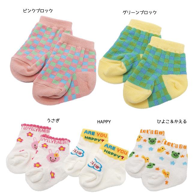 f1d4d4e68fc05 楽天市場 特価 ベビー 新生児ソックス 7-9cm 日本製 新生児 靴下 ...