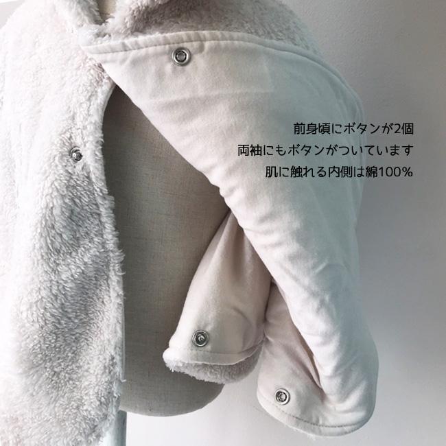 e033045ea4ab6 日本製ふわふわベビーポンチョベビーポンチョ軽くて柔らかKufuuクフウベビーポンチョフリース