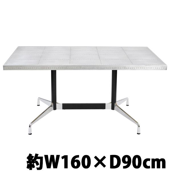送料無料 新品 イームズ セグメンテッドベーステーブル セグメンテッドテーブル イームズテーブル アルミテーブル カフェテーブル オフィスデスク オフィステーブル W160×D90