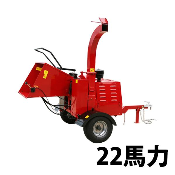 送料無料 新品 大型 22馬力 ヤンマーエンジン ダブルローラ- 粉砕機 ウッドチッパー ガーデンチッパー ガーデンシュレッダー チッパー