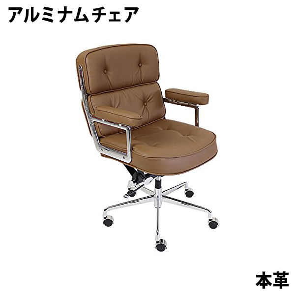 New Eames aluminum Nam chair Time-Life chair executive chair genuine  leather light brown caster elbow rest chrome plating chromeplating turn  going up ...