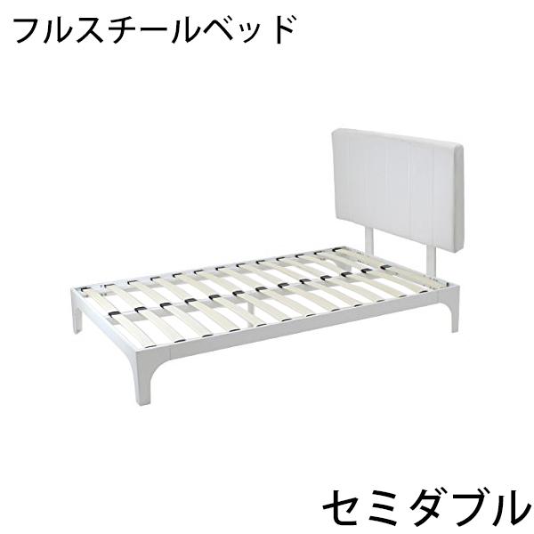 送料無料 新品 フルスチールベッド セミダブル 白 ホワイト ウッドスプリングベッド ヘッドボード付き ベッドフレーム ロータイプベッド 低床ベッド すのこベッド すのこ ベッド フレーム 木材 スチール b13sdwh