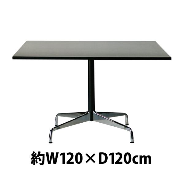 送料無料 新品 イームズ コントラクトベーステーブル コントラクトテーブル イームズテーブル アルミナムテーブル カフェテーブル W120×D120×H74 cm スクエア ブラック ST
