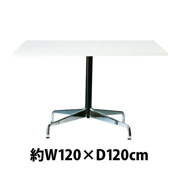 送料無料 新品 イームズ コントラクトベーステーブル コントラクトテーブル イームズテーブル アルミナムテーブル カフェテーブル W120×D120×H74 cm スクエア ホワイト ST