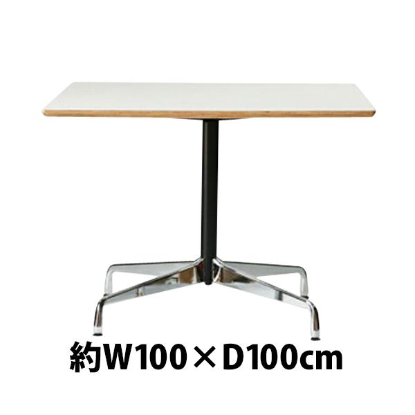 送料無料 新品 イームズ コントラクトベーステーブル コントラクトテーブル イームズテーブル アルミナムテーブル カフェテーブル W100×D100×H74 cm スクエア ホワイト TA