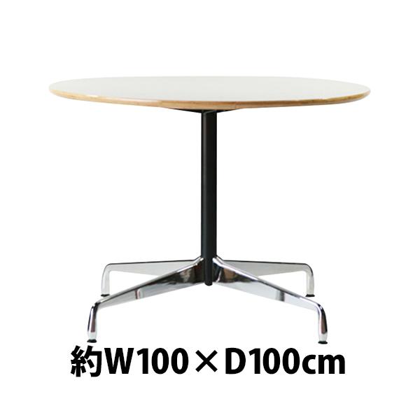 送料無料 訳あり イームズ コントラクトテーブル 丸テーブル アルミナムテーブル ラウンドテーブル 直径100 cm 高さ74cm ホワイト TA