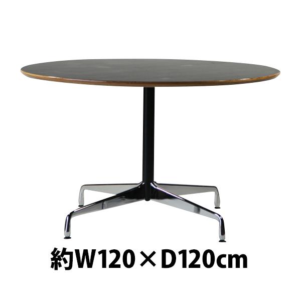 送料無料 新品 イームズ コントラクトテーブル 丸テーブル アルミナムテーブル ラウンドテーブル 直径120 cm 高さ74cm ブラック TA