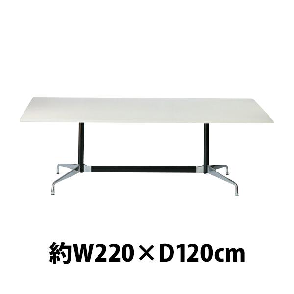 送料無料 新品 イームズ セグメンテッドベーステーブル イームズテーブル アルミナムテーブル W220×D120×H74 cm ホワイト ST