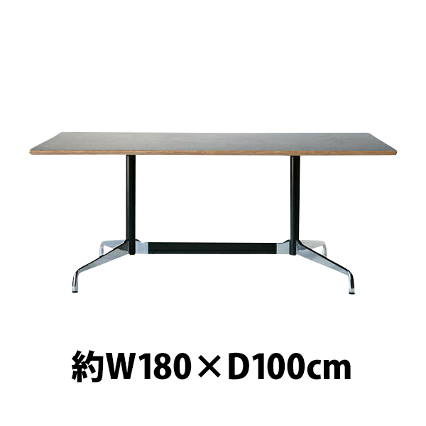 送料無料 訳あり イームズ セグメンテッドベーステーブル イームズテーブル アルミナムテーブル W180×D100×H74 cm ウォールナット TA