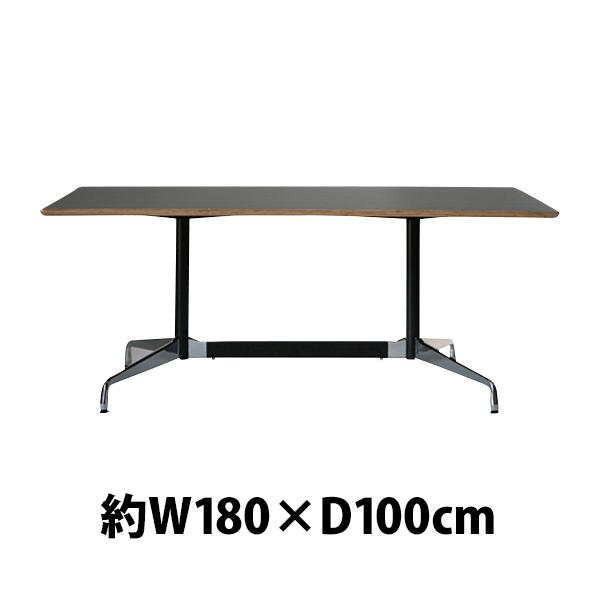 送料無料 新品 イームズ セグメンテッドベーステーブル イームズテーブル アルミナムテーブル W180×D100×H74 cm ブラック TA