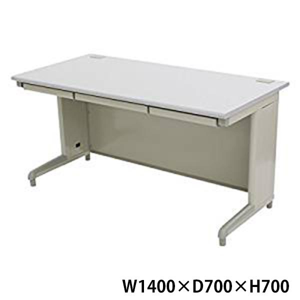 送料無料 新品 スチールデスク オフィスデスク 平机 引出し付き 事務机 システムデスク ワークデスク W140×D70×H70 W1400×D700×H700 グレー 470