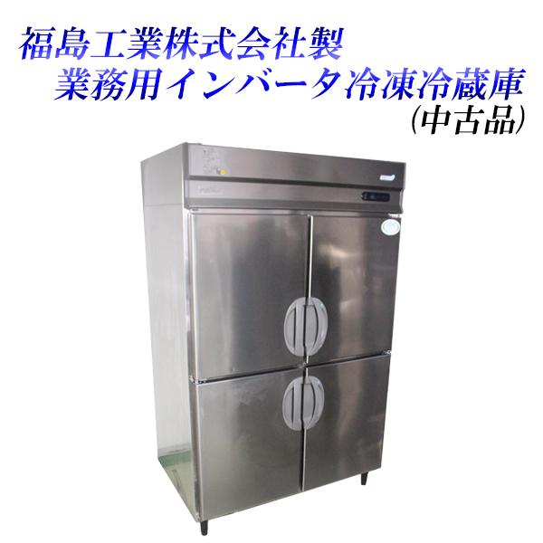 送料無料 中古品 福島工業株式会社製 業務用インバータ冷凍冷蔵庫 2012年度製 IRD-122PM3 2段 fukushimareizouko-2