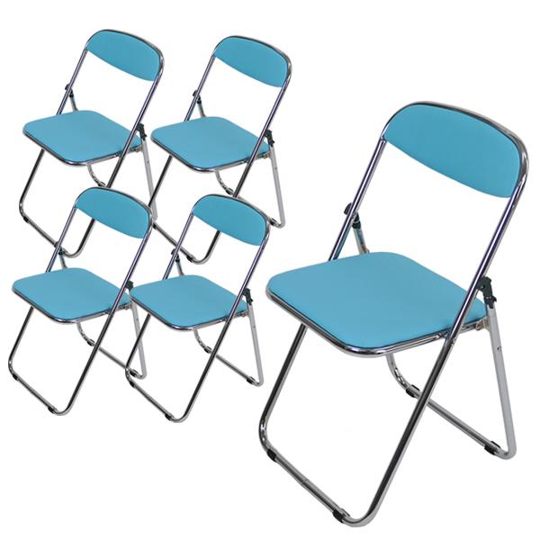 送料無料 新品 指つめ防止 クロムメッキ 折りたたみパイプ椅子 スカイブルー 5脚セット 完成品 組立不要 スライド式 シリンダー パイプイス ミーティングチェア 会議 事務椅子 パイプチェア パイプ椅子 いす 指はさみ オフィス 椅子 折り畳み クロームメッキ new1472sb5set
