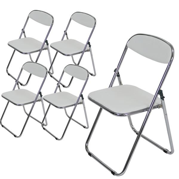 送料無料 新品 指つめ防止 クロムメッキ 折りたたみパイプ椅子 白 5脚セット 完成品 組立不要 スライド式 シリンダー パイプイス ミーティングチェア 会議 事務椅子 パイプチェア パイプ椅子 いす 指はさみ オフィス 椅子 折り畳み クロームメッキ ホワイト new1472wh5set