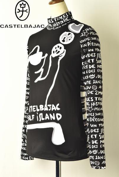 【2019春夏新作】【送料無料】カステルバジャック スポーツ ゴルフ ハイネックシャツ【CASTELBAJAC】【M/L/LL】【トップス】【レディース】【カステル バジャック】【あす楽_翌日着荷可】【あす楽_土日祝日も営業】